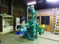 湿式ナゲットプラント        (三立機械工業)