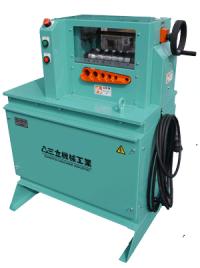 マルチモデル KOS-M型     (三立機械工業)